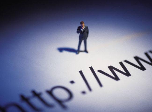 A magyar domain negyedszázada